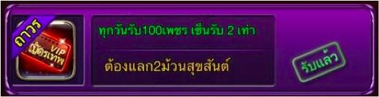 KOAday2