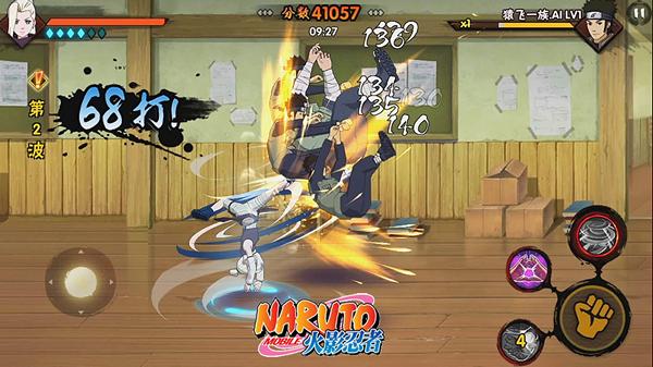 NarutoM2