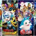 พบ 4 เกมมือถือใหม่จากค่าย Gen C ครั้งแรกได้ที่งาน Thailand Comic Con 1-3 พ.ค.นี้!!
