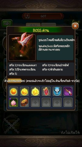 170558_mf_005