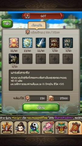 170558_mf_007