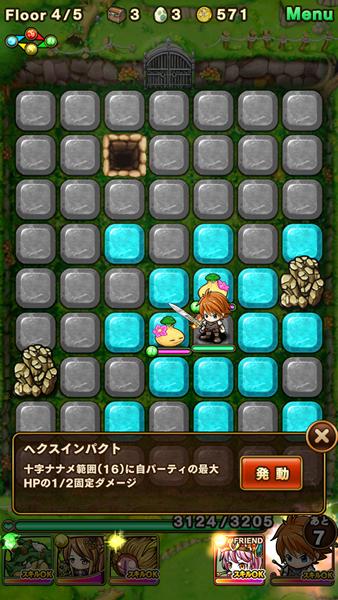 ChainDun52