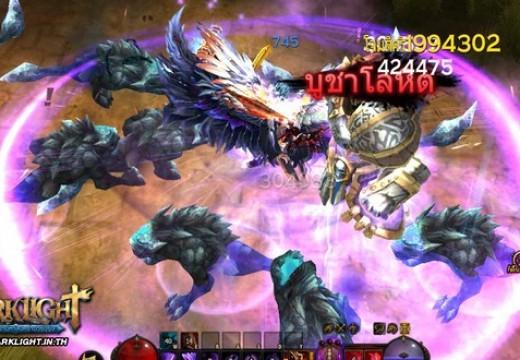 DarkLight : 3D Browser MMORPG อุบัติการณ์ความมันส์เต็มรูปแบบ วันนี้!
