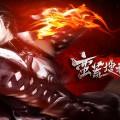 God Slayer เกมส์ออนไลน์ใหม่ของจีนจาก CryEngine ภาพงามน่าโดน