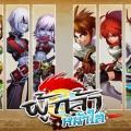 LOH ผู้กล้าหน้าใส เกมดังจากจีนเตรียมลงไทย มิถุนายนนี้