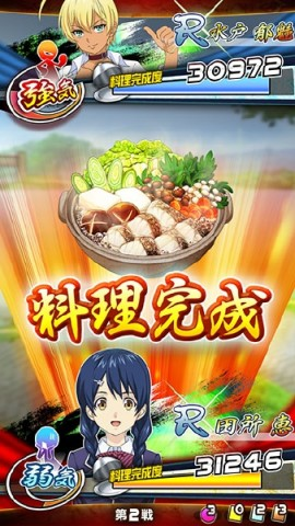 Shokugeki-no-Soma-The-Best-Menu 23-5-15-003