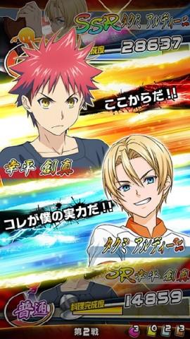 Shokugeki-no-Soma-The-Best-Menu 23-5-15-004