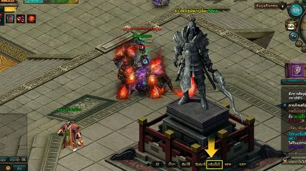 Swordsman14