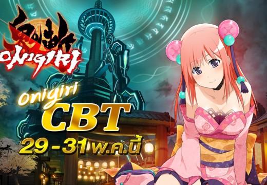 Onigiri Online เกมใหม่ Action JRPG เปิดตำนานสะบั้นอสูรช่วง CBT 29-31 พ.ค. นี้