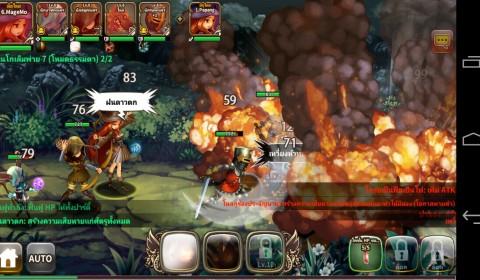 [รีวิวเกมมือถือ] ศึกมังกรพิภพถล่มปฐพี Dragon Blaze