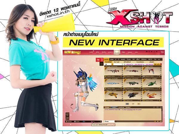 newxshot76