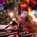 Elex ค่ายเกมส์มือถือไฟแรงเปิดตัวเกมส์ใหม่ ตำนานภูตขมังเวทย์ Wake of Death