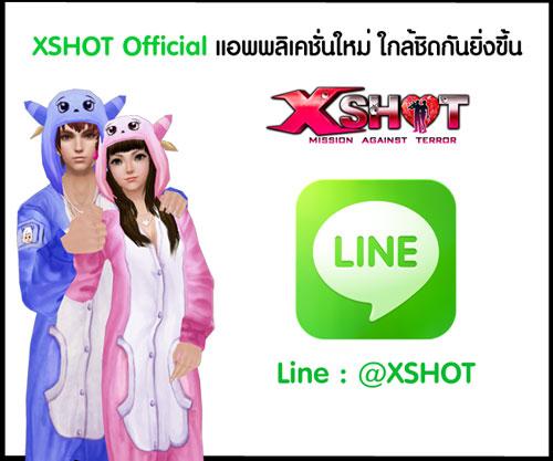 xshots11