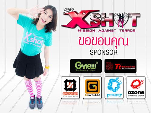 xshots12