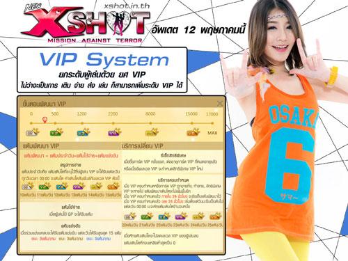 xshots6