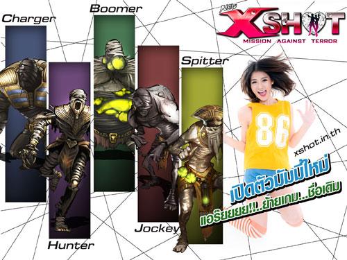 xshots8