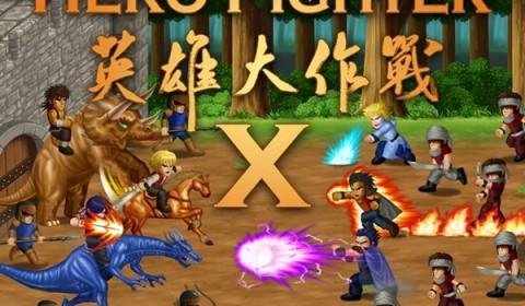 งัดทุกศาสตร์การต่อสู้มาใช้ใน Hero Fighting X เกมแอคชั่นสุดมันส์บนมือถือ