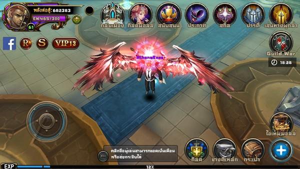 DarkWar3
