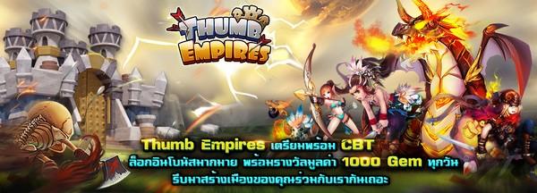 Empires1