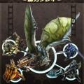 Monster Hunter Explore เกมส์มือถือใหม่พร้อมลุย ประกาศแล้วกำหนดการณ์ CBT ที่ญี่ปุ่น