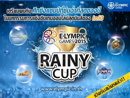 RainyCup