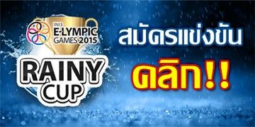 RainyCup1