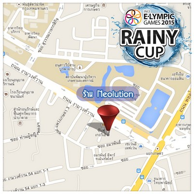 RainyCup2