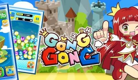 [รีวิวเกมมือถือ] Gong Gong ผจญภัย!