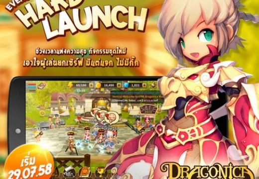 Line Dragonica Mobile กระแสแรง ยอดดาวน์โหลดขึ้นแท่นอันดับ 1 พร้อมเปิดช่วง Hard Launch