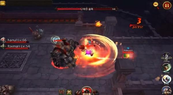 Dungeon-Striker-Begins 15-7-15-004
