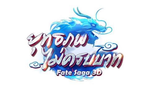 FateM2