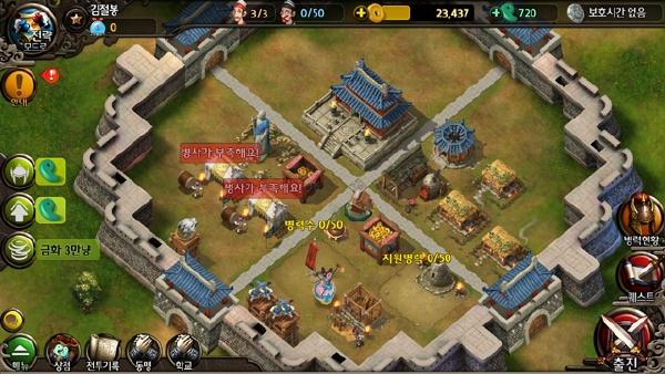 King Gwanggaeto 13-7-15-005