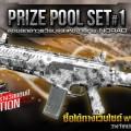 Infestation กับ 4 กิจกรรมพิเศษ เผยขั้นตอนล่า AR2600 Norad's Hero Special