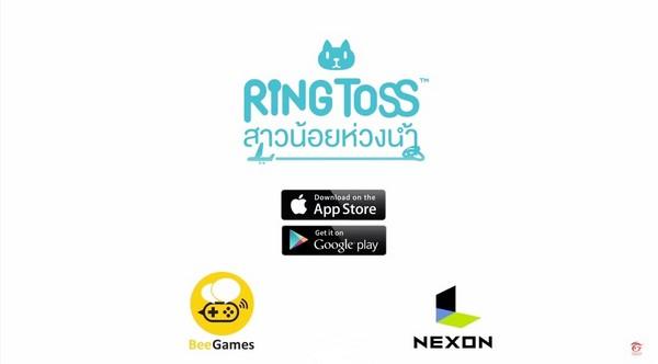 RingToss2