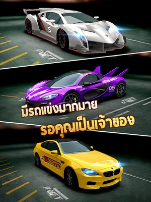 ULTIMATE_RACING4
