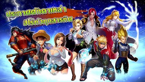 WorldofManga5