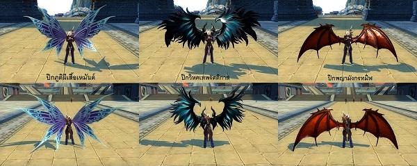 dragonwing1