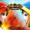Game-Ded แจกไอเทมพิเศษ!! เกมส์ Storm Age