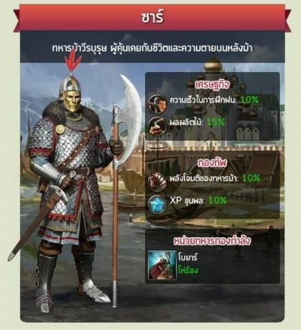 160858_moe_004