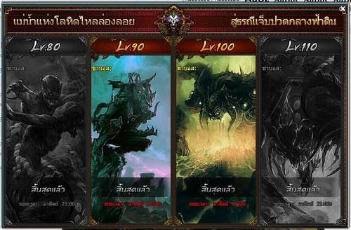 ChaosWar1
