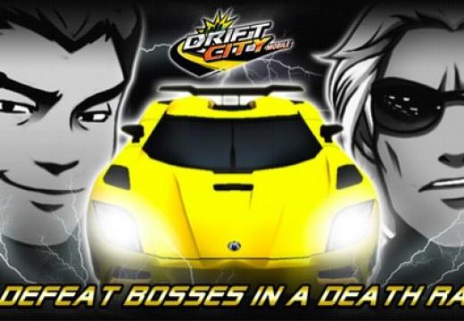 โบนัสพิเศษฉลองเปิดตัว Drift City Mobile พร้อมเปิดตัวรถใหม่สุดแรร์