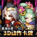 เผยทีเด็ดเกมมือถือ Fairyland Go เกม 3D Action ที่น่าจับตามองในงาน China Joy 2015