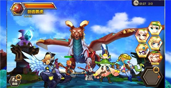 Fairyland Go 1-8-15-002