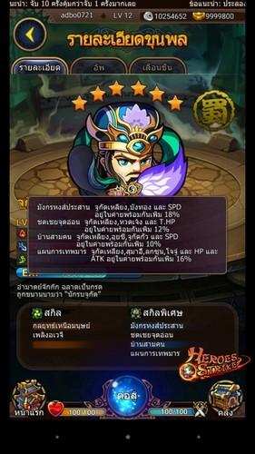 HeroesSt1