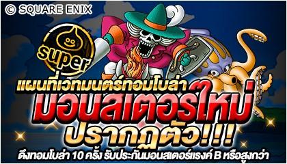 Quest2