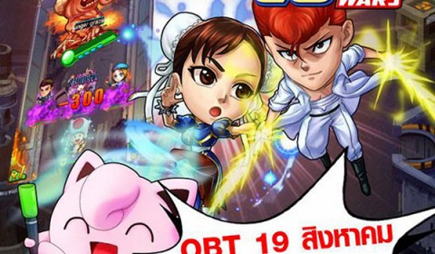 ComicWars พร้อมเปิดให้เล่นอย่างเป็นทางการ 19 สิงหาคมนี้