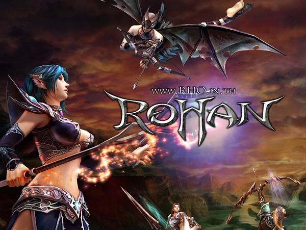 rohan4