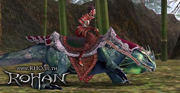rohan5