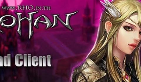 พร้อมแล้ว Rohan Online เปิดให้ดาวน์โหลดเกมส์วันนี้!!!