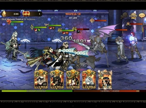 Exos-Saga 12-9-15-003